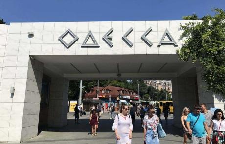 Arcadia Bölgesi - Odessa Ukrayna